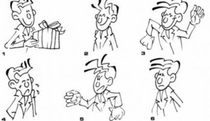 Задания к 30 уроку Une enquête